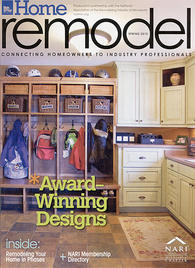 remodel_large_spring_cover